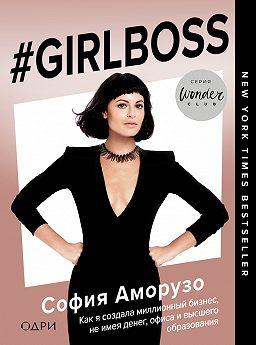 10 вещей которые делает успешная женщина